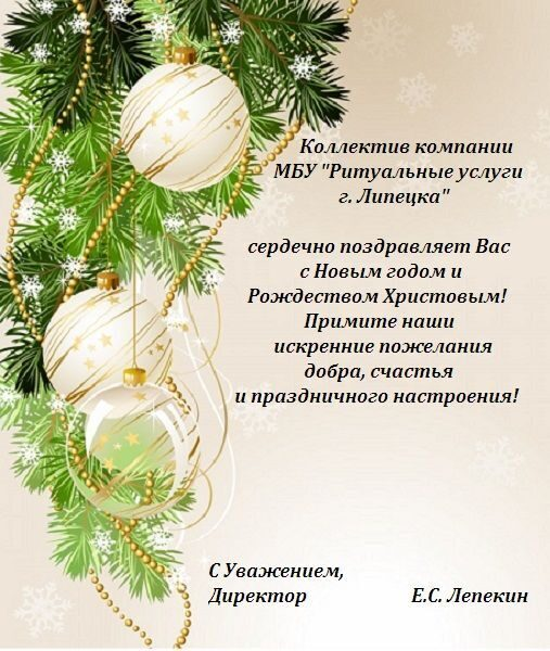 Christmas-2013-New-years-Holidays-PPT-Templates-1000x750